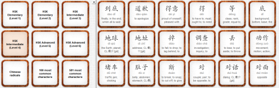 A software screenshot showing decks of flashcard, among others HSK and common characters decks