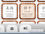A software screenshot showing an audio icon with a tooltip saying 'Listen to this card'.