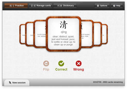 A screenshot of Easy Hanzi showing Chinese flashcards.